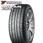 ヨコハマ アドバン フレバ YOKOHAMA ADVAN FLEVA V701 225/45R18 新品 サマータイヤ