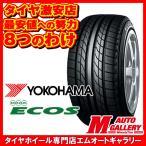 ヨコハマ エコス YOKOHAMA ECOS ES300 245/40R19 新品 サマータイヤ 単品1本価格【2本以上は送料無料】
