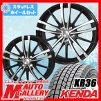 235/50R18インチ ケンダ KENDA KR36 5H114 ディープインパクトWZ9 スタッドレスタイヤホイール4本セット