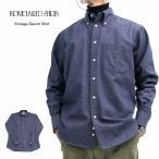 INDIVIDUALIZED SHIRTS 長袖 シャツ ビンテージデニムシャツ メンズ Classic Fit インディビジュアライズドシャツ