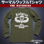 ミリタリー サーマル ワッフル 生地 ロンT 長袖 Tシャツ ビンテージ メンズ ロング 「AIRBORNE」パラシュート部隊 オリーブ MAVEVICKS ブランド ロゴT