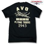 AVGフライングタイガースモデル・ミリタリーTシャツ/ブラック