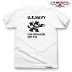 極厚 スーパーヘビーウェイト ミリタリー Tシャツ 米海軍フェリックス 「CROAKER」/白 ホワイト