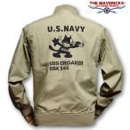 ミリタリー ジャケット タンカースタイプの全天候型 メンズ NAVYミリタリージャケット 米海軍FELIX「CROAKER・潜水艦」モデル ベージュ
