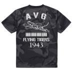 水陸両用 ラッシュガード にも使える メンズ 半袖 ドライ Tシャツ AVGフライングタイガース / カモフラージュ ブラック