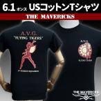 ミリタリー Tシャツ メンズ 半袖 AVGヘルズエンジェルス 米国綿/ブラック 黒