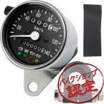 LEDスピードメーター 黒 ブラック モンキー エイプ ドラッグスター250 バルカン400 SR400 エストレア ビラーゴ250 ズーマー シャドウ400 エイプ50 XR50