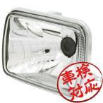 ヘッドライト H4 HID対応 スズキ マルチヘッドライト マルチリフレクター GSX1100S カタナ GSX750S カタナ