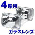 ヘッドライト 角型 マルチリフレクター サンバー ジムニー MR2 RX-7 FC3S 180SX 86トレノ 70スープラ スターレット ADバン サニトラ チェロキー等