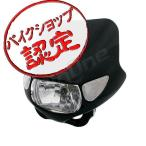 ウインカー付マスク ブラック ヘッドライトカウル エンデューロマスク DT250 KLX250 トリッカー XR400R XR250モタード XLR250 ジェベル200 ウィンカー