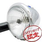 ヘッドライト 4.5インチ ベーツライト STD ドラッグスター250 CL400 SRX400 エイプ100 ビラーゴ250 FTR250 ダックス50 FXSTC シャドウ400 FLHR FLST FTR250