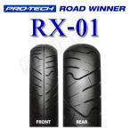 IRC RX-01 前後セット 110/70-17 WT 130/70-17 WT XR250モタード 250SB D-トラッカー STING125 タイヤ