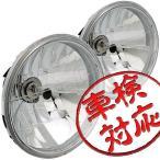 ヘッドライト 丸型マルチリフレクター クリア ジムニー パジェロミニ ジュニア ロードスター RX-7 フェアレディZ ハイゼット サンバー アトレークラシック