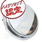 バイク ヘッドライト 8インチ マルチリフレクター ミラーレンズ XJR400 4HM XJR400S 4HM XJR400R 4HM XJR400R BC-RH02J RZ250R 29L RZ350R 29Y R1-Z 3XC XJR400