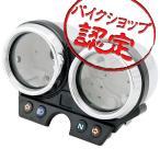 メーターケース ASSY VTR250 ホーネット250 メーターカバーセット