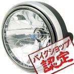 ヘッドライト 8インチ マルチリフレクター XJR400 4HM XJR400S 4HM XJR400R 4HM RH02J RZ250R 29L RZ350R 29Y R1-Z 3XC HID対応
