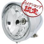 ヘッドライト H4 5.5インチベーツライト バッファロー ロング マルチヘッドライト XLCR1000 ドラッグスタークラシック400 XLH1200 シャドウスラッシャー