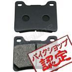 ブレーキパッド RZ350 RZ350R FZR600 YZF600 YZF600R FZ750 FZR750 FZR750R FZX750 FZX750 フェザー FZX750L TX750A YZF750R TDM850 XJ900F FZR1000