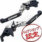 ビレットレバー レバーセット 可変式 銀/黒 シルバー ブラック VT250F RVF750 CB750-2 VFR400R VFR750F CBX750F PC800 パシフィックコースト VFR750R