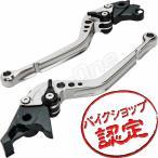 ビレットレバー R-タイプ 銀/黒 シルバー ブラック GSX1300R 隼 GSF1200 バンディット1200 バンディット1250 GSX1400 SV1000S GS1200SS TL1000R レバーセット