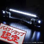 LED ナンバー灯 LEDナンバー灯SMD14灯 グラストラッカー VTR1000SP-I TW225 V-MAX1200 CBR600RR エストレア Z1000 XJR400 CB1300SF GSX1400 CBR1000RR ZZR1200