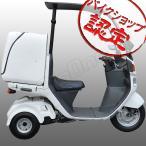 デリバリーボックス 保温 カギ付き 大容量・軽量デリバリーボックス 宅配ボックス ラージサイズ デリバリーBOX 宅配BOX ジャイロ ジャイロキャノピー