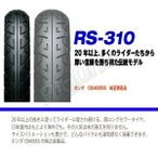 IRC RS-310 フロント 100/90-19 57H TL チューブレス タイヤ