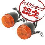 バイク MK LED ウインカー アンバー オレンジ DAX モンキー SR400 ドラッグスター400 ST250E ダックス FTR223 シャドウ400 CB223SS ゴリラ GB250