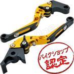 ビレット レバー セット 可倒式 金/黒 ゴールド ブラック CB400SF ホーネット250 マグナ250 シャドウ400 CL400 スティード400 ブロス400 NC700X VTX1300