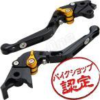 ビレットレバー 可変式 黒/金 ブラック ゴールド CB1100 VF400F VT250F CB1300SF RVF750 VTR1000F CBR1000F VFR400Z CB750-2 CB1000SF X-4 レバーセット