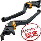 ビレット レバー セット R-タイプ 黒/金 ブラック ゴールド ZX-10 ZX10 GPZ1000RX GPZ1100 ZZ-R1100 ZX-11 ゼファー1100RS ZRX1100 ZRX1200R ZRX1200S