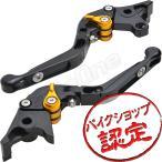 ビレット レバー セット 可倒式 黒/金 ブラック ゴールド ゼファー1100RS ZRX1100 ZRX1200R ZRX1200S ZRX1200DAEG ZZR1200 バルカン1500クラシック