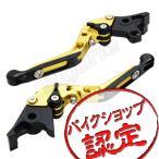 ビレット レバー セット R-タイプ 黒/金 ブラック ゴールド ゼファー1100RS ZRX1100 ZRX1200R ZRX1200S ZRX1200DAEG ZZR1200 バルカン1500クラシック