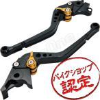 ビレットレバー R-タイプ 黒/金 ブラック ゴールド GSX1300R 隼 バンディット1200 GSX1400 SV1000 SV1000S GS1200 GS1200SS TL1000R GSX650F レバーセット