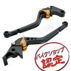 ビレット レバー セット R-タイプ 黒/金 ブラック ゴールド スティード400 VT250F CB400SS CB400SF スティード600 ホーネット900 ブレーキ クラッチ