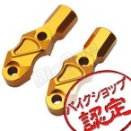 PCX ミラーホルダー ゴールド ミラーアダプター PCX EBJ-JF28 ミラーブラケット マグナ50 PCX125 ホーネット250 JADE VTR250 GB250クラブマン PS250 CB400SS CB400SF VTEC SPEC3 GSX1400 W800