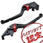 ビレット レバー Ninja250 Ninja250R 250TR DトラッカーX Dトラッカー125 KLX250 KLX125 左右 セットR-タイプ 黒/赤 ブラック レッド