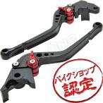 ビレット レバー セット R-タイプ 黒/赤 ブラック レッド FZ400 FZ400L XJR400 XJR400R XJR400S ディバージョン400 XJ400S ブレーキ クラッチ
