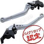 ビレットレバー R-タイプ 銀/黒 シルバー ブラック イントルーダーLC250 グラストラッカー バンディット250V VZ バンバン200 ボルティー250 レバーセット