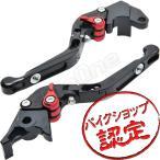 ビレット レバー セット 可倒式 黒/赤 ブラック レッド イントルーダーLC250 グラストラッカー バンディット250V VZ バンバン200 ボルティー250