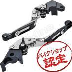 ビレットレバー 可倒式 銀/黒 シルバー ブラック FZ400 4YR FZ400L 4YR XJR400 4HM XJR400R 4HM RH02J XJR400S 4HM ディバージョン400 XJ400S レバーセット