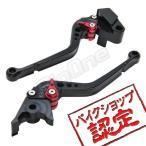 ビレットレバー R-Type 黒/赤 ブラック レッド KLE250 アネーロ ZXR250 ZXR250R ZZ-R250 ZZR250 エストレア バリオス2 ZRX400 ZRX2 ZXR400 ZZR400 レバーセット