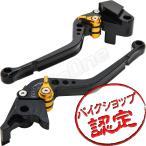 ビレットレバー R-タイプ 黒/金 ブラック ゴールド ZZ-R250 エストレア バリオス バリオス2 KLE400 ZRX400 ZRX2 ZXR400 ZXR400R ZZ-R400 ZZR400 レバーセット