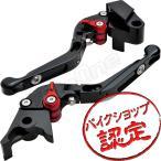 ビレットレバー 可倒式 黒/赤 ブラック レッド ZXR400 ZZR250 エストレア バリオス2 ZRX400 ZRX2 ZXR400 ZZ-R400 ザンザス ゼファー400 レバーセット