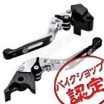ビレットレバー 可倒式 銀/黒 シルバー ブラック ZRX400 ZRX2 ZXR400 ZZ-R400 ZZR400 ザンザス ゼファー400 ゼファーχ バルカン400 ZZ-R600 ZZR600