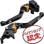 ビレットレバー 可倒式 黒/金 ブラック ゴールド ZZR250 エストレア バリオス2 EX-4 KLE400 ZRX400 ZRX2 ZXR400R ZZ-R400 ZZR400 ゼファー400 レバーセット