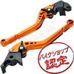 ビレットレバー Rタイプ 橙/黒 オレンジ ブラック BUELL M2 Cyclone M2サイクロン ライトニング XB12Ss,Scg S1,M2,X1 レバーセット