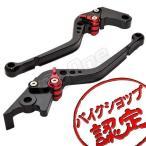 ビレット レバー セット R-タイプ 黒/赤 ブラック レッド マグナ50 NS-1 GROM グロム MSX125 レブル CBR250R