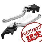 ビレットレバー R-タイプ 銀/黒 シルバー ブラック Ninja250R EX250K ニンジャ250R EX250K ブレーキレバー クラッチレバー レバーセット