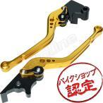 ビレット レバー Ninja250 Ninja250R 250TR DトラッカーX Dトラッカー125 KLX250 KLX125 左右 セットR-タイプ 金/黒 ゴールド ブラック